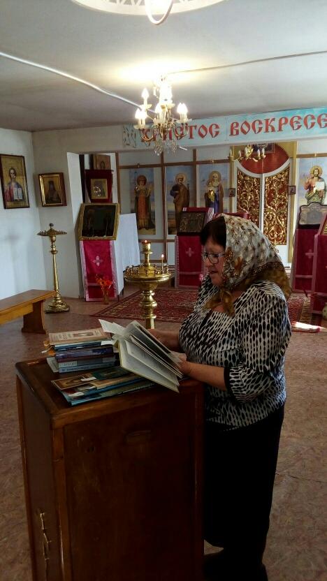 День православной книги в селе Светлое 2018