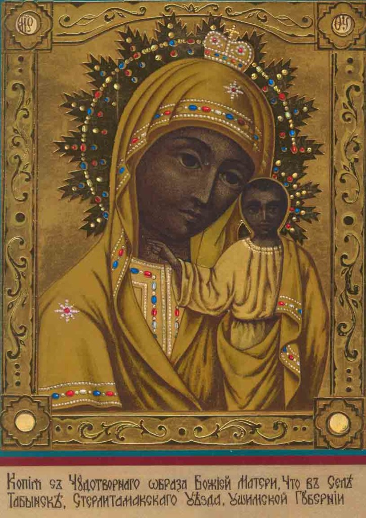 Табынская икона Божией Матери в селе Светлое